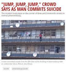 自殺.jpg